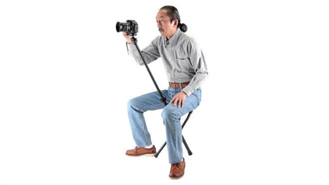 Sandalye tripod
