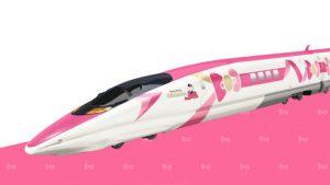 Hello Kitty tren