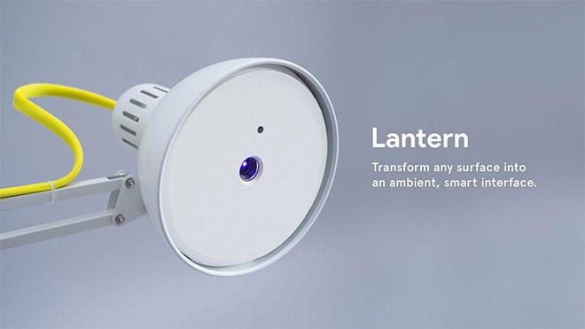 IKEA Lamba Lantern