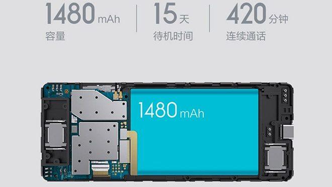 Xiaomi Qin 1 ve Qin 1s