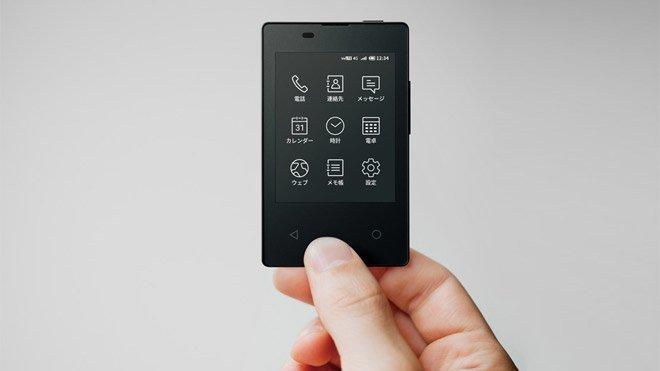 dünyanın en ince telefonu