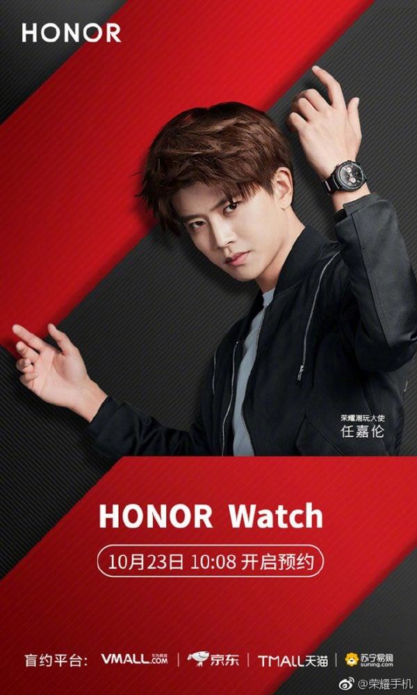 Honor Watch