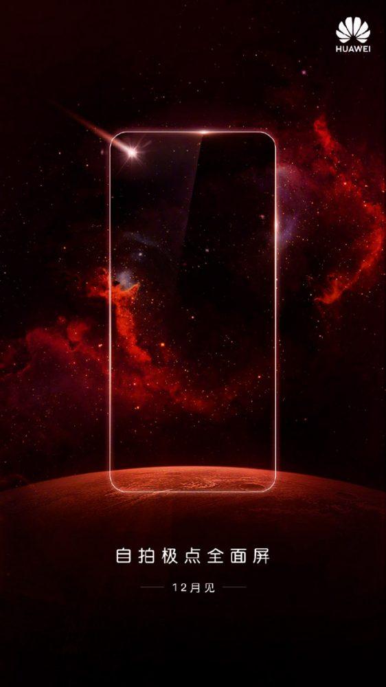 Huawei Nova 3S