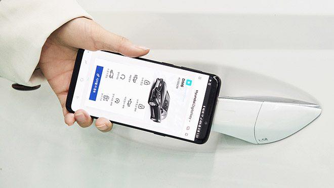 Hyundai dijital anahtar