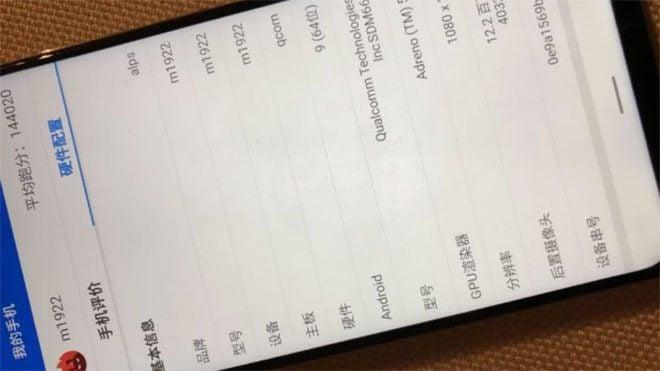 Meizu Note 9 Lite