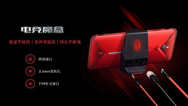 Nubia Red Magic 3