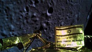 SpaceIL uzay aracı Beresheet Ay