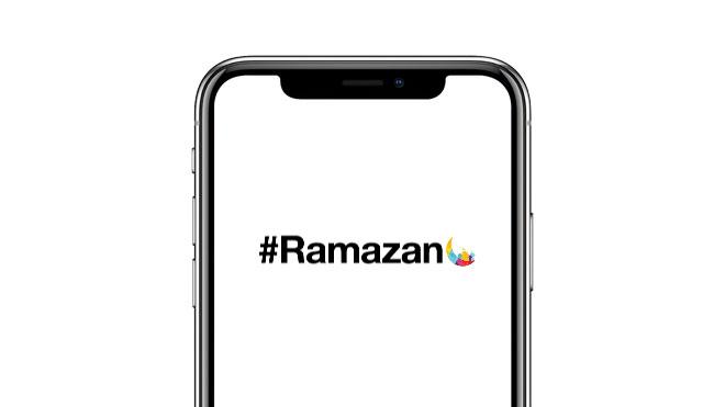 Twitter Ramazan Sahur Kandil emojisi
