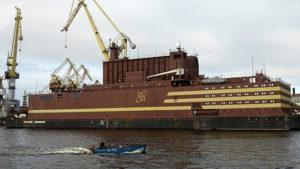 Nükleer santral gemisi