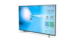 Huawei HongMeng OS akıllı televizyon