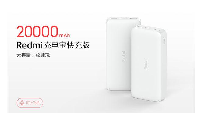 Redmi Xiaomi powerbank