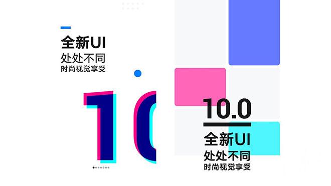 Huawei Honor EMUI 10