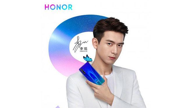 Honor 20S Honor 20SE