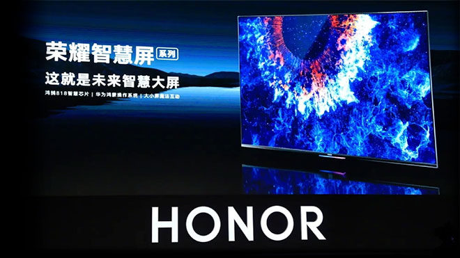 Honor Honor Smart Screen and Smart Screen PRO akıllı televizyon