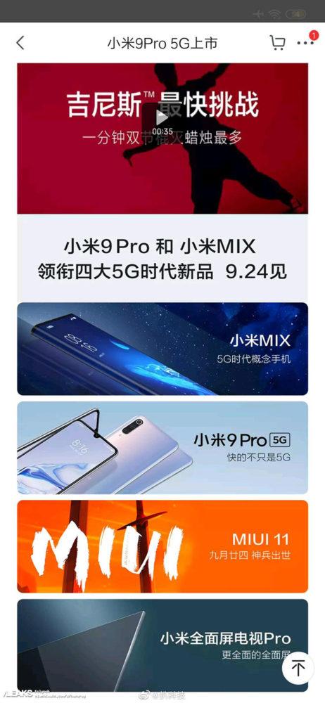 Xiaomi Mi Mix 5G