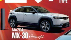 Mazda MX-30