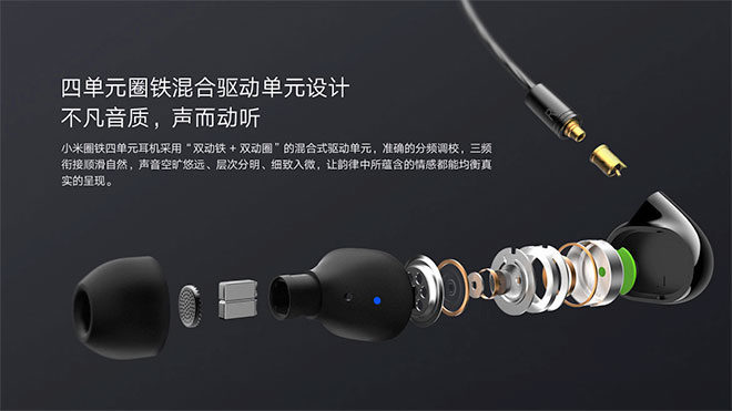 Xiaomi kulaklık