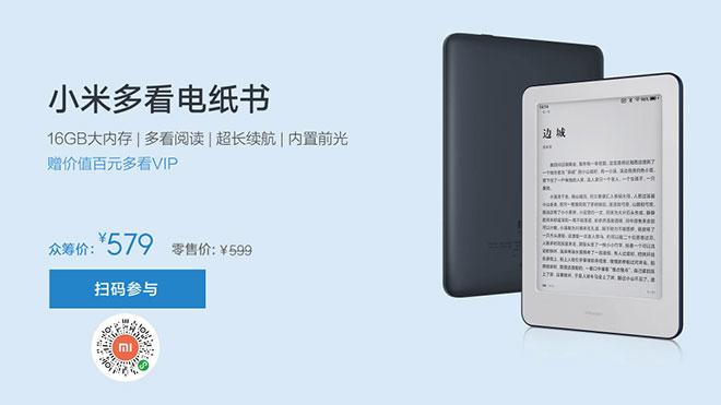Xiaomi E-Kitap okuyucu