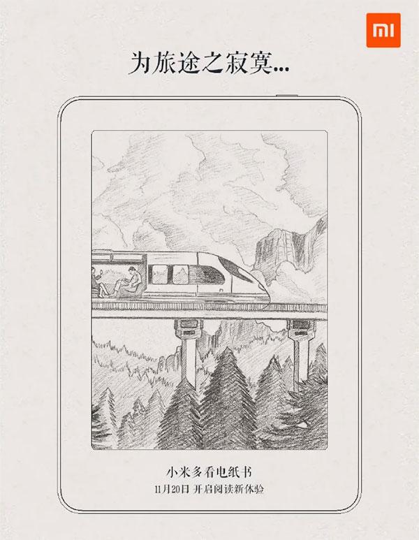Xiaomi E-kitpa okuyucu