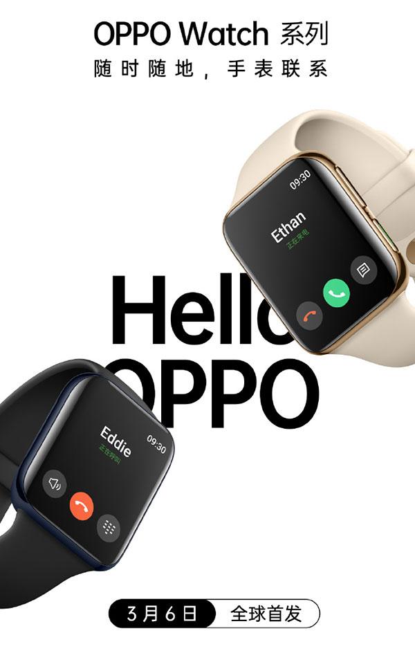 OPPO Watch akıllı saat