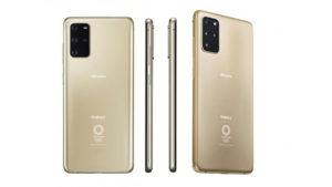 Galaxy S20 Plus Olympic Edition