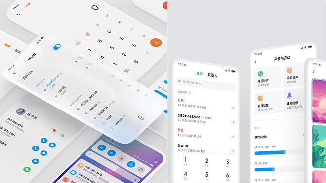 Xiaomi MIUI 12 MIUI 11