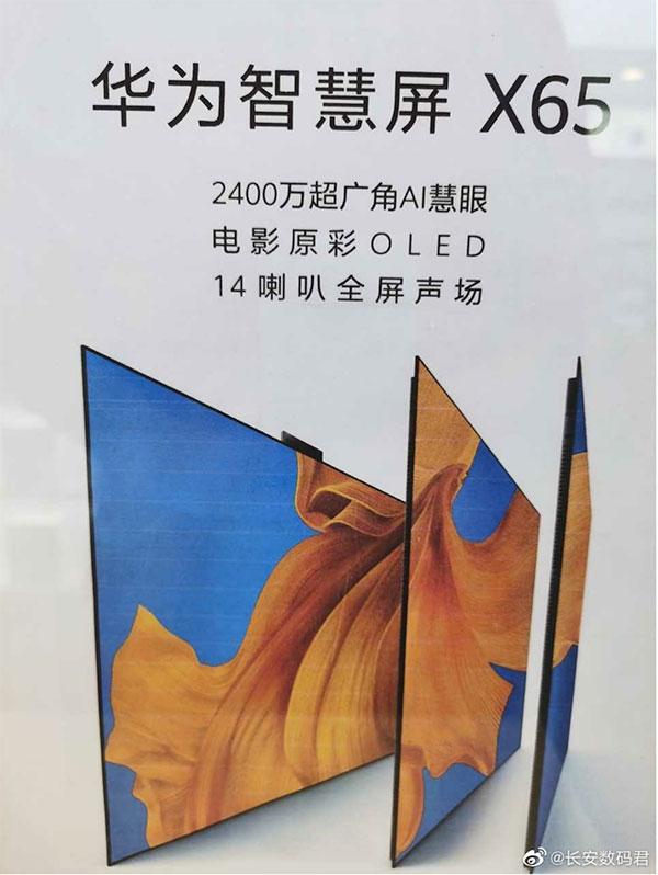Huawei Smart Screen X65 aka Huawei Vision Smart TV X65