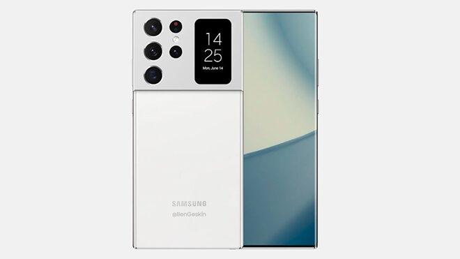 Samsung Galaxy Note 21 Ultra