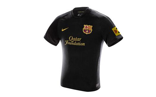 Nike - Barcelona deplasman forması