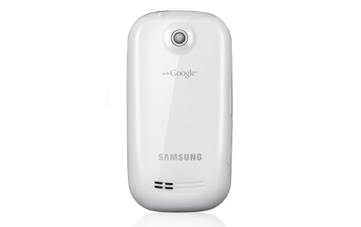 Samsung i5503 Galaxy 550