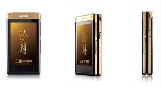 Samsung SH-W899