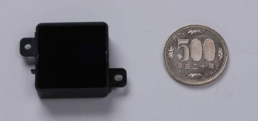 Fujitsu avuç içi damar algılayıcısı
