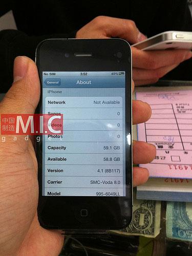 iPhone 4 64 GB