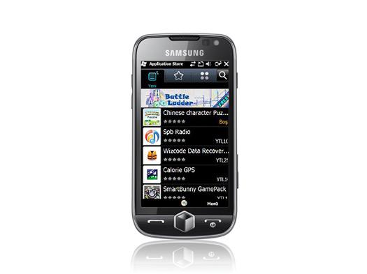 samsung-apps-2