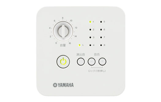 Yamaha VSP1