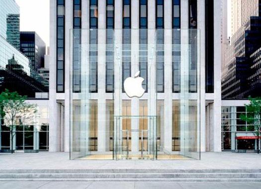 Apple Store - 5th Avenue